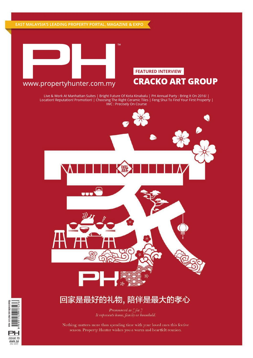 Property Hunter Magazine By Property Hunter Magazine Issuu