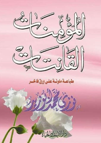 69ec17c9397b9 Aljouf wadi al nfakh web كتاب الجوف by aljouf aljouf - issuu