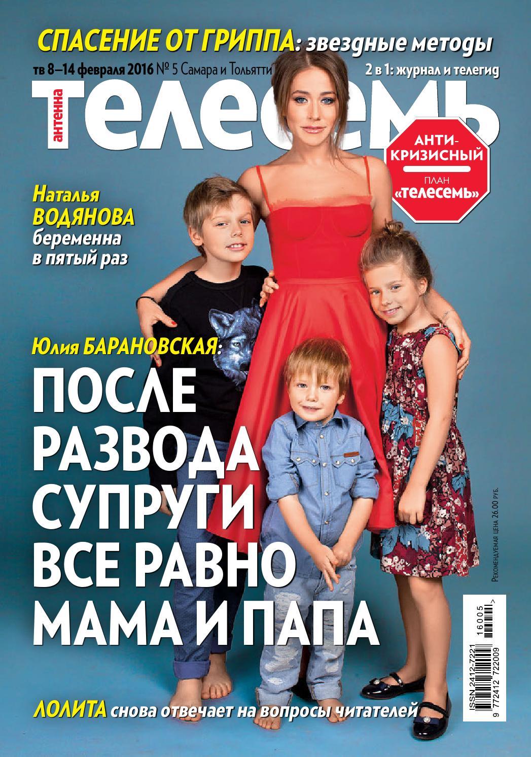 великие имена россии. лев толстой. страницы жизни 1988, ссср, фильм, документальный, 6+ скачать