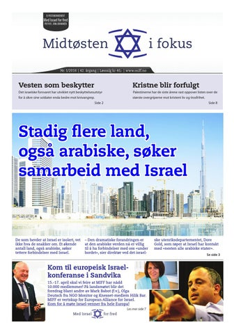 9aaae9df 2016-01 Midtøsten i fokus by Med Israel for fred (MIFF) - issuu