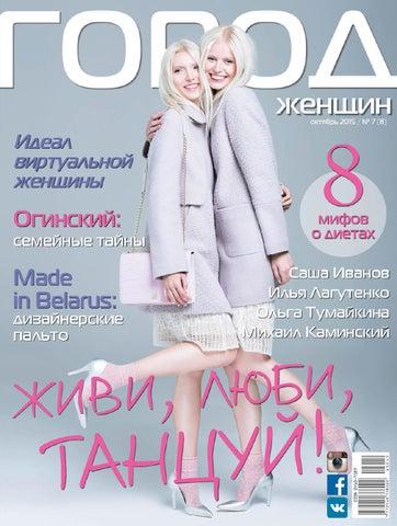 Новые видео фильмы подсмотрели женщины в общественной раздевалке душа одеваются страна россия