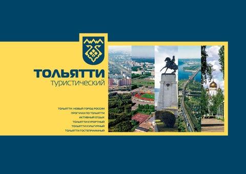 Эконом памятник горизонтальный Волна Канск памятник из гранита Дедовск