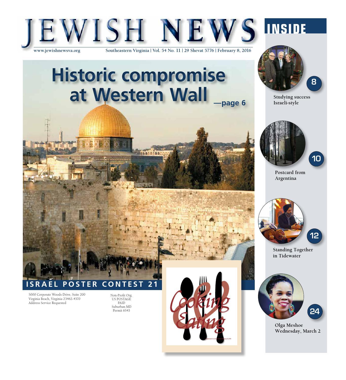 Jewish News February 8, 2016 by United Jewish Federation of Tidewater -  issuu