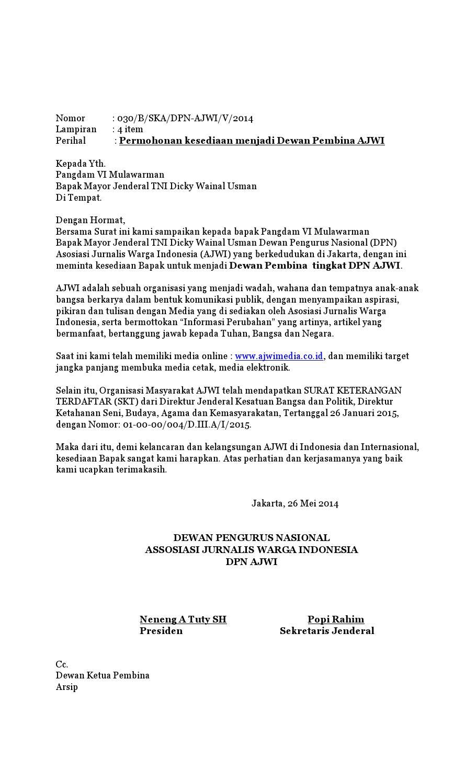 contoh surat pembina by ajwi issuu