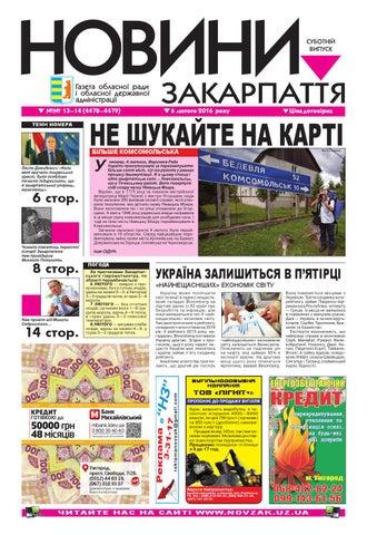 Novini 06 02 2016 №№ 13—14 (4478—4479) by Новини Закарпаття - issuu 74d98d60b60e4