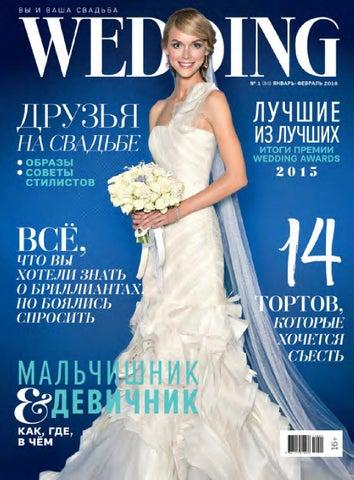 5b940835c7f Wedding  1 by Wedding Magazine - issuu