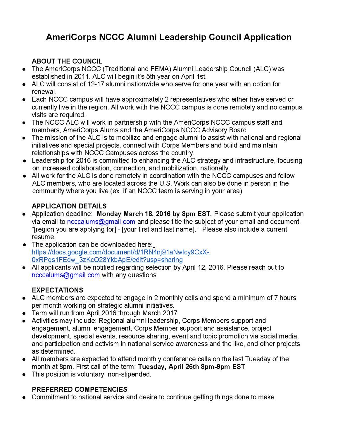 americorp application essay
