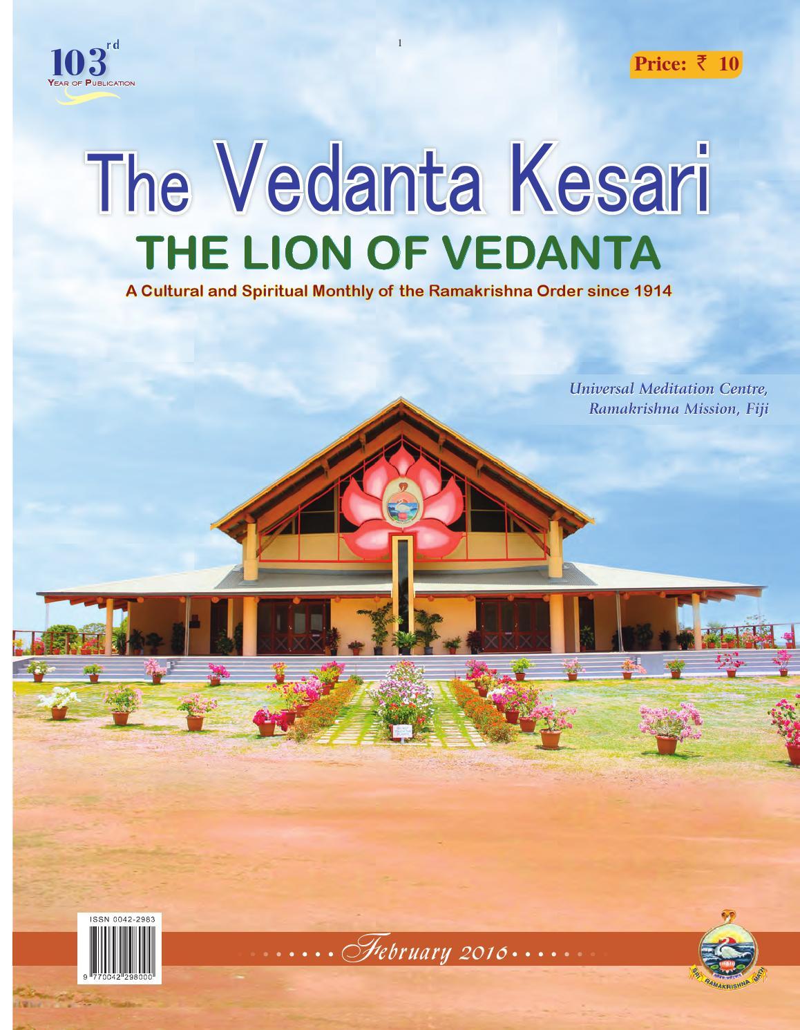 Ramakrishna Mission Books Pdf