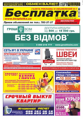 ef65ebded932 Besplatka #06 Харьков by besplatka ukraine - issuu