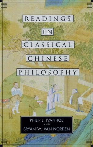Qi Gong jian cursive Pro Biographies of Lian Po Lin Hsiang-ju (paperback)