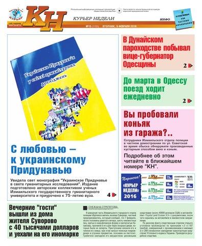 Вилкан играть на планшет Уйбышев поставить приложение Казино вулкан на телефон Малоярославец download