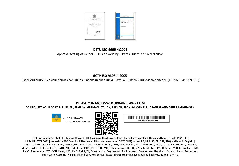 din en iso 11666 pdf