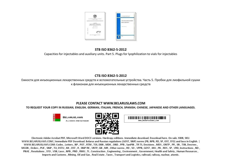 ISO 8362-5 PDF
