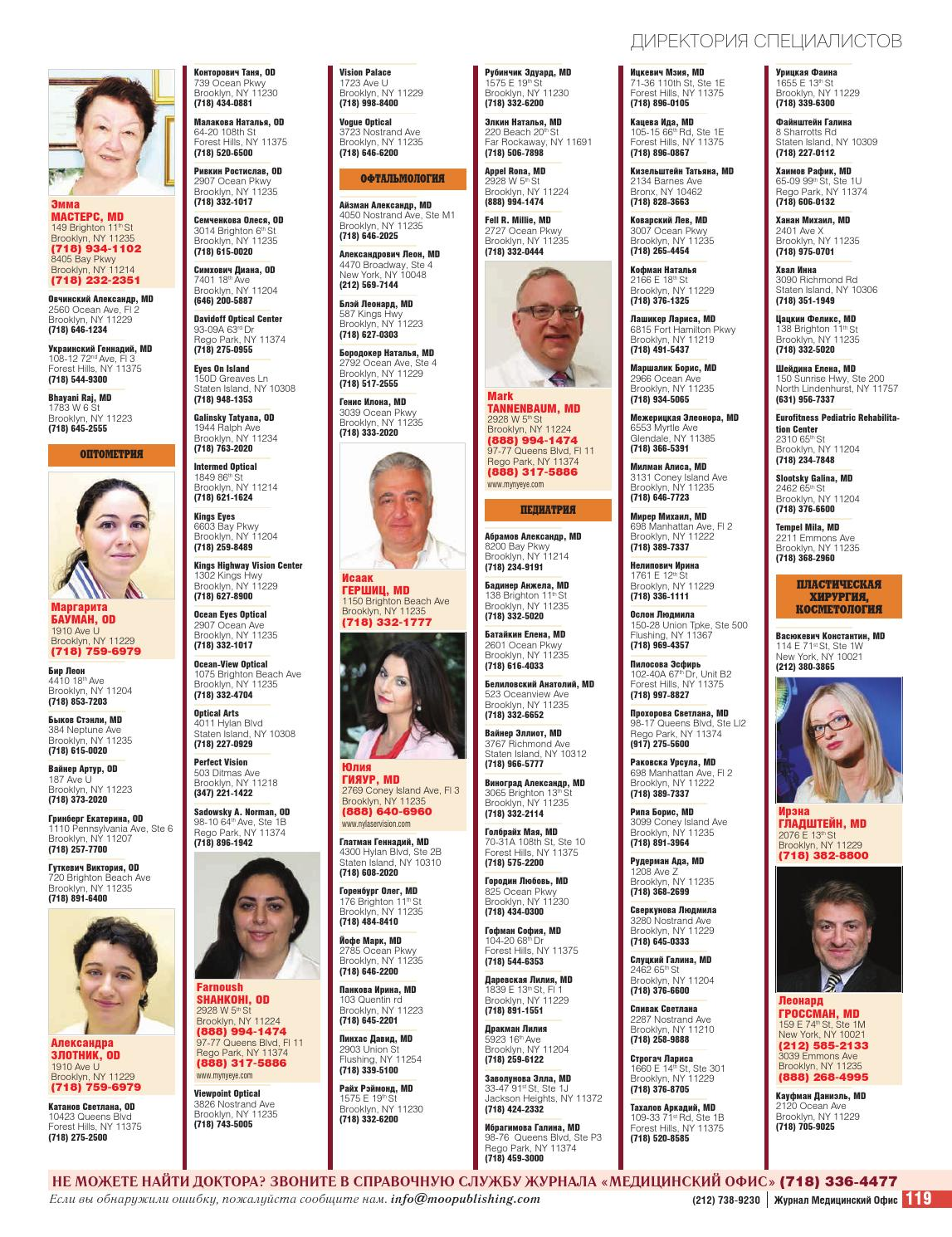 Medical Office Magazine #200 by MOO Publishing - issuu