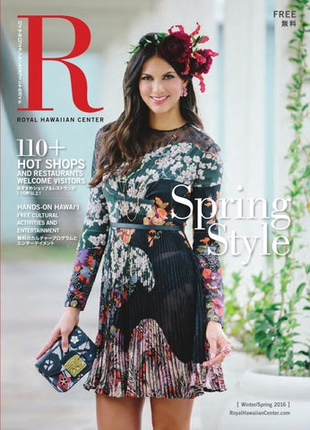 ecc0296ae6 Royal Hawaiian Winter-Spring 2016 by Morris Media Network - issuu
