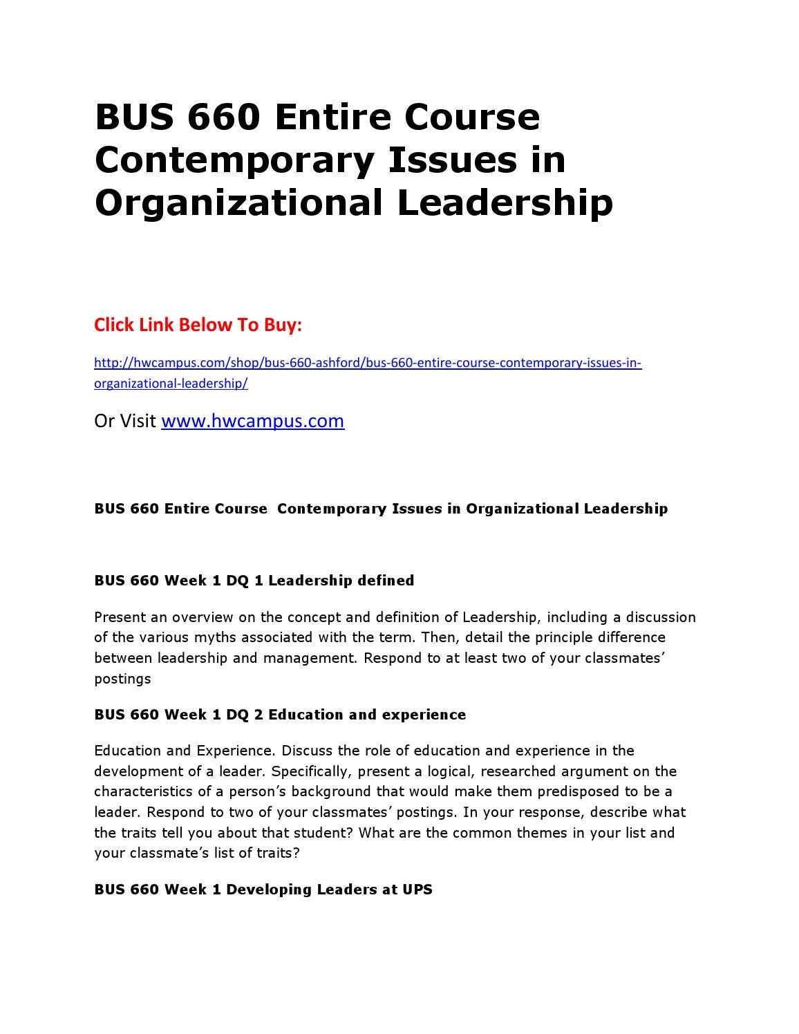 bus 660 entire course contemporary issues in organizational