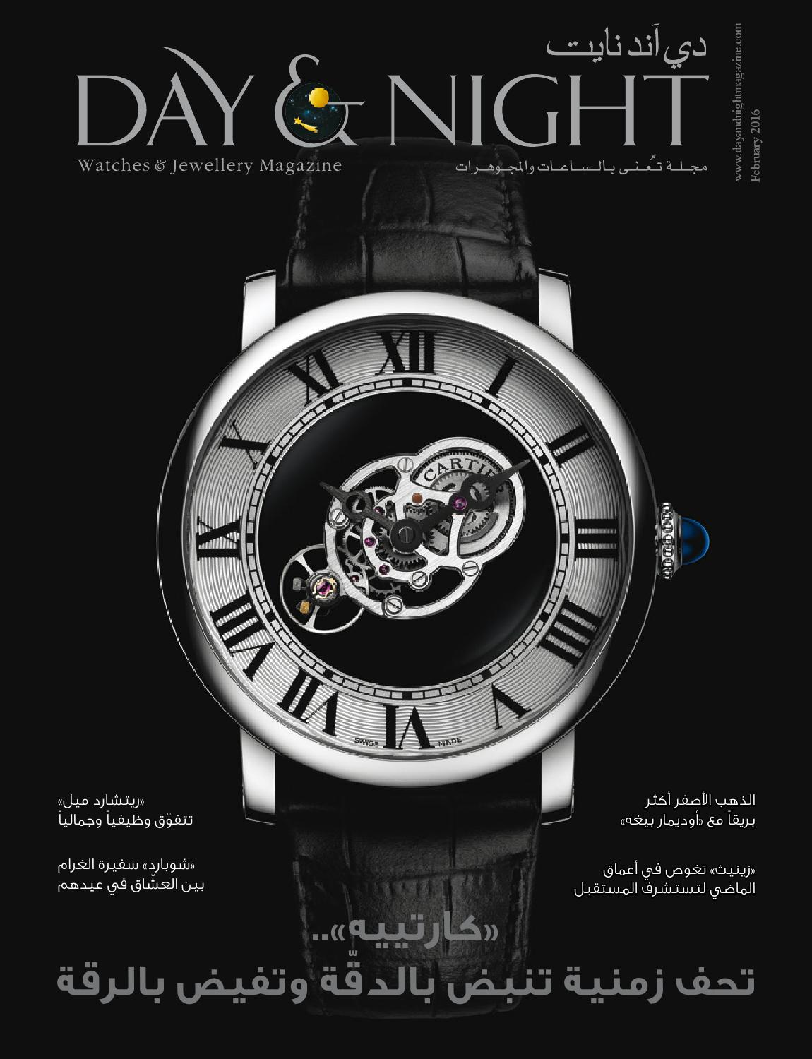 669d10715 Daymagazine by Day mag - issuu