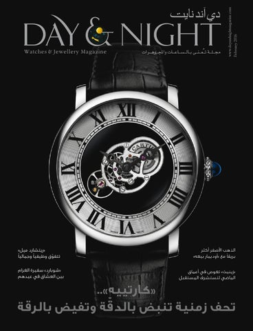 01225ad6f Daymagazine by Day mag - issuu