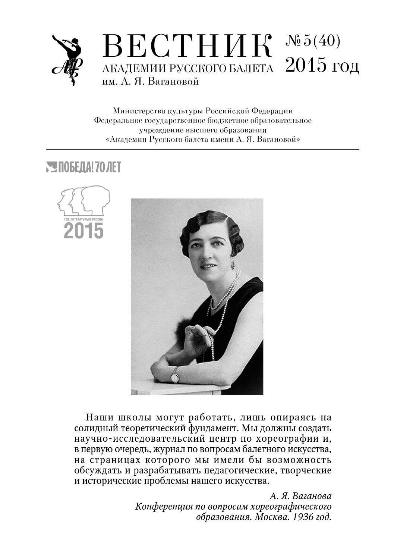 Elena Letuchaya: kişisel yaşam, biyografi, fotoğraf 79