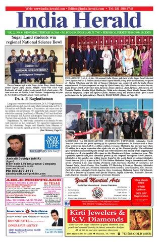 India Herald 021016
