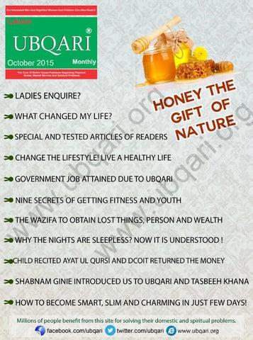 Ubqari Magazine October 2015 in English by Ubqari - issuu