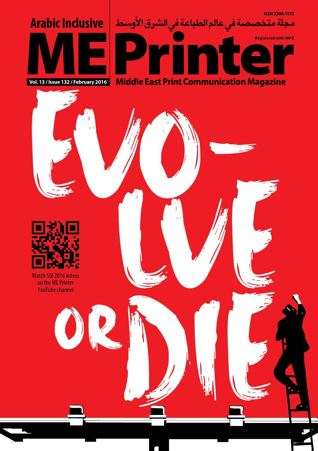 Me Printer February Issue 132 By Me Printer Magazine Issuu