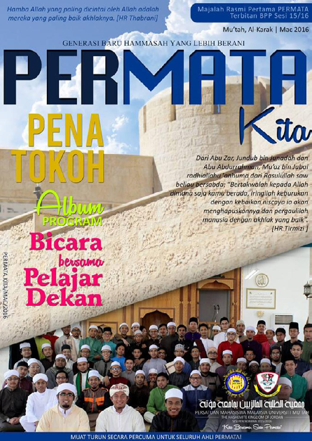 Majalah Test By Bpp Issuu