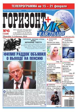 Отмена штрафов ГИБДД Антокольского переулок юридические консультации уфа