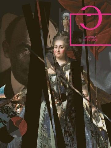 aecf8241f69e781 Hermitage Magazine #21 by Hermitage Magazine - issuu