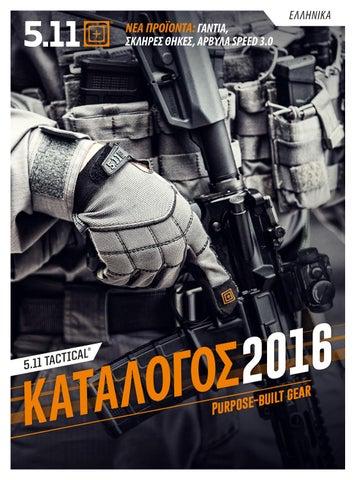 d73f7d8f5017 5.11 Tactical - SS2016 (Greek) by 5.11 International - issuu