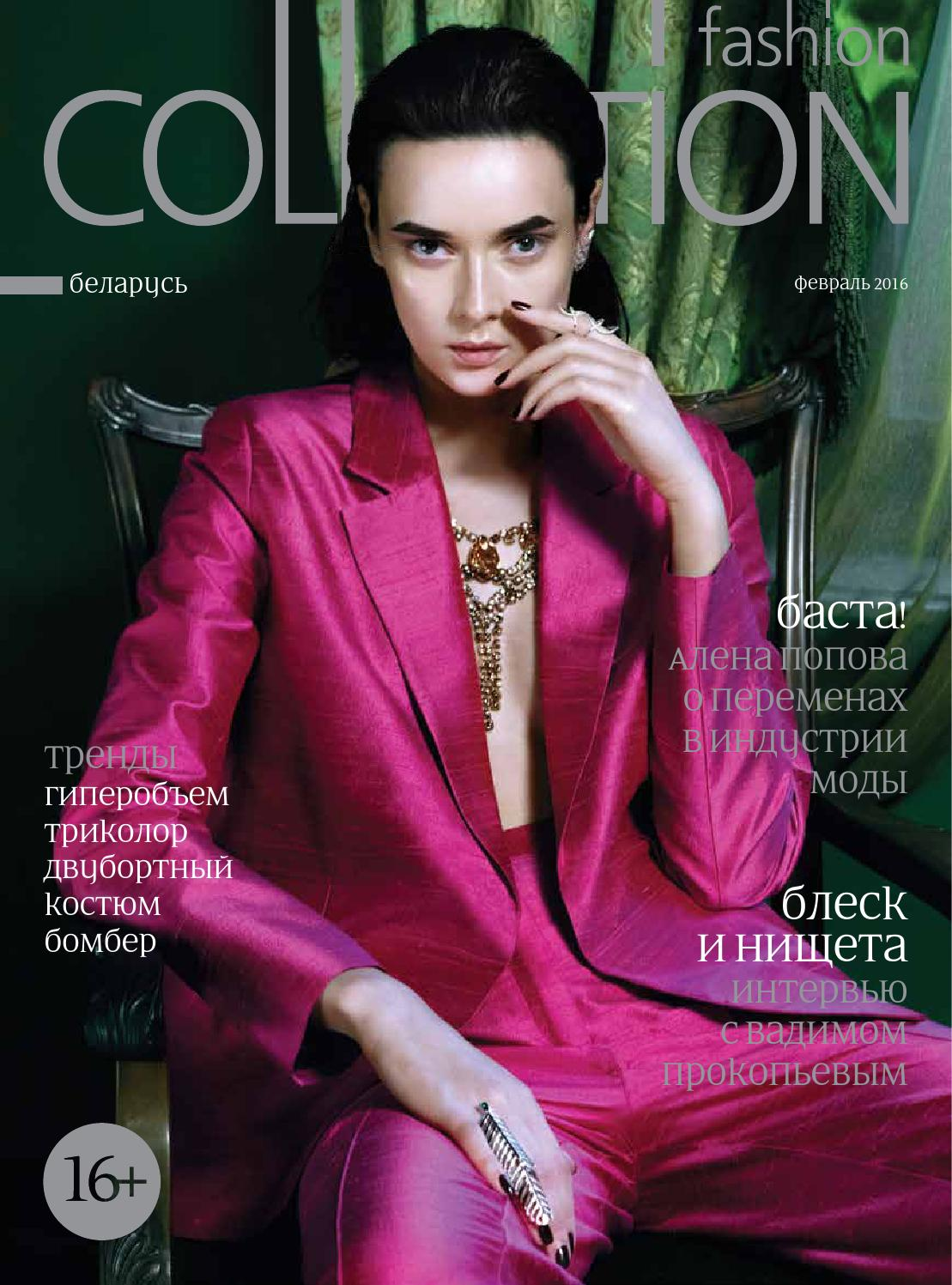 11de16bec553 Fashion Collection Belarus   February   2016 by Fashion Collection Belarus  - issuu