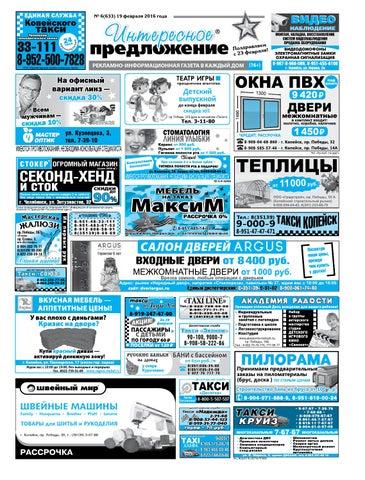 Гранитные памятники москвы а шлеменко в василевский памятники города москва