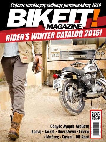 Bikeit rider s winter catalog 2016 by Bikeit Magazine - issuu 9f3fafc881d