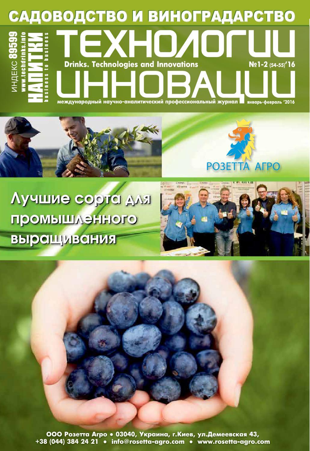 online magazine scientific