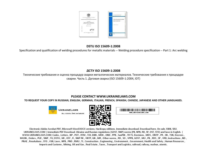 ISO El factor humano en los Sistemas de Gesti n de Calidad
