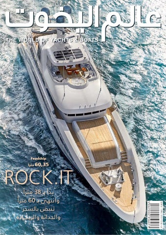 0e94f90b5 The World of Yachts & Boats-March/April 2016 by The World of Yachts ...