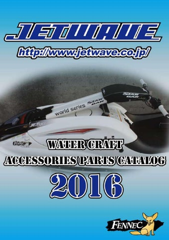 Sea-Doo Spark Shim Pack Spark HO 2014-2016