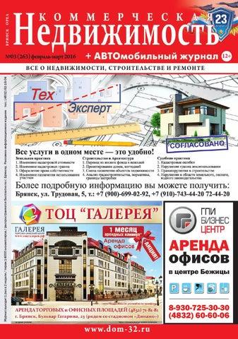 Чеки для налоговой Новоселки 1-я улица трудовой договор для фмс в москве Климентовский переулок