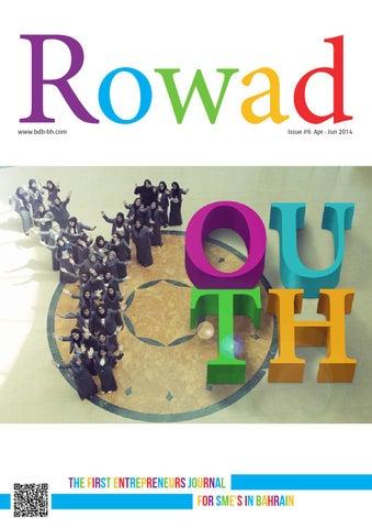 0990cd0d4 Rowad magazine issue 6 by Rowad Magazine - issuu