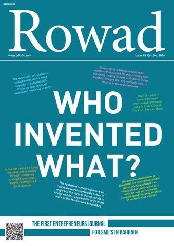8357950fe Rowad magazine issue 8 by Rowad Magazine - issuu