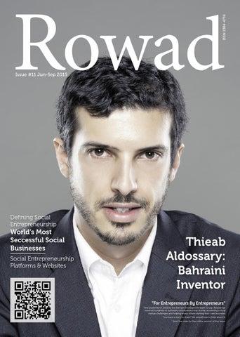 e039455eb Rowad magazine issue 11 by Rowad Magazine - issuu