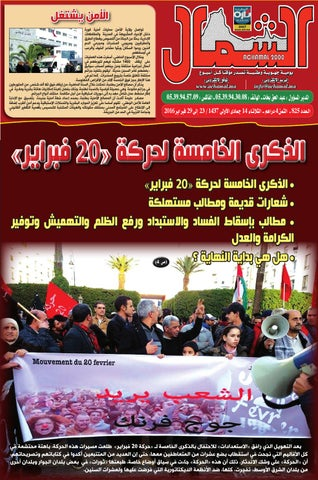 9de9f2e859bb6 Achamal n° 825 le 23 fev 2016 by Journal Achamal - issuu