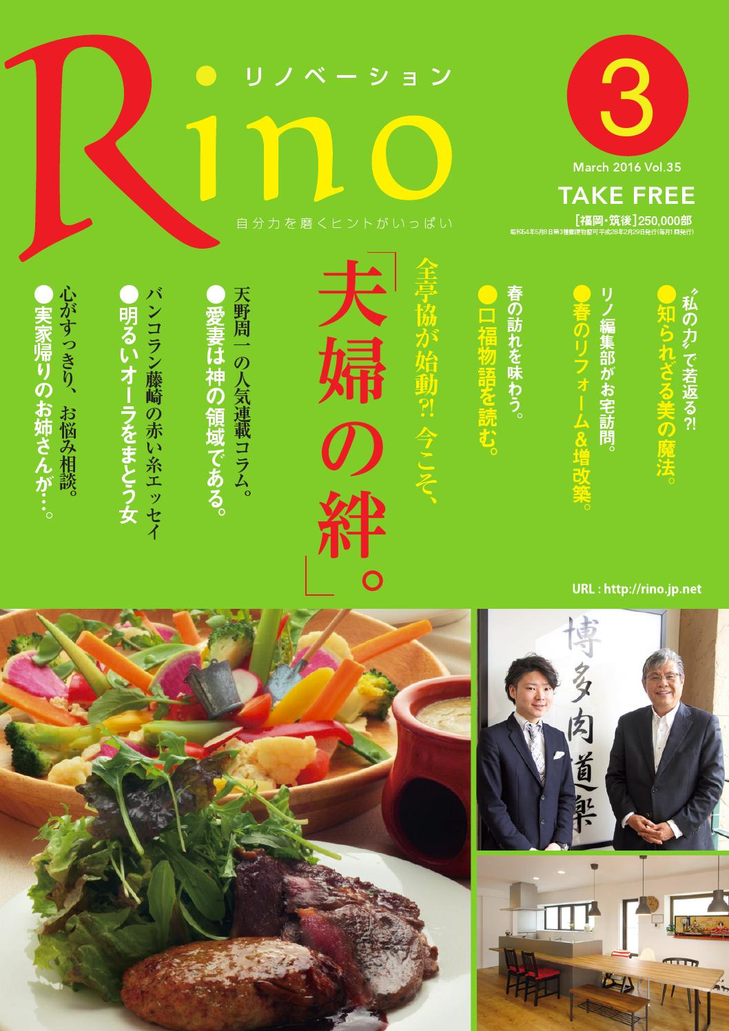 1250 田川 フェイス