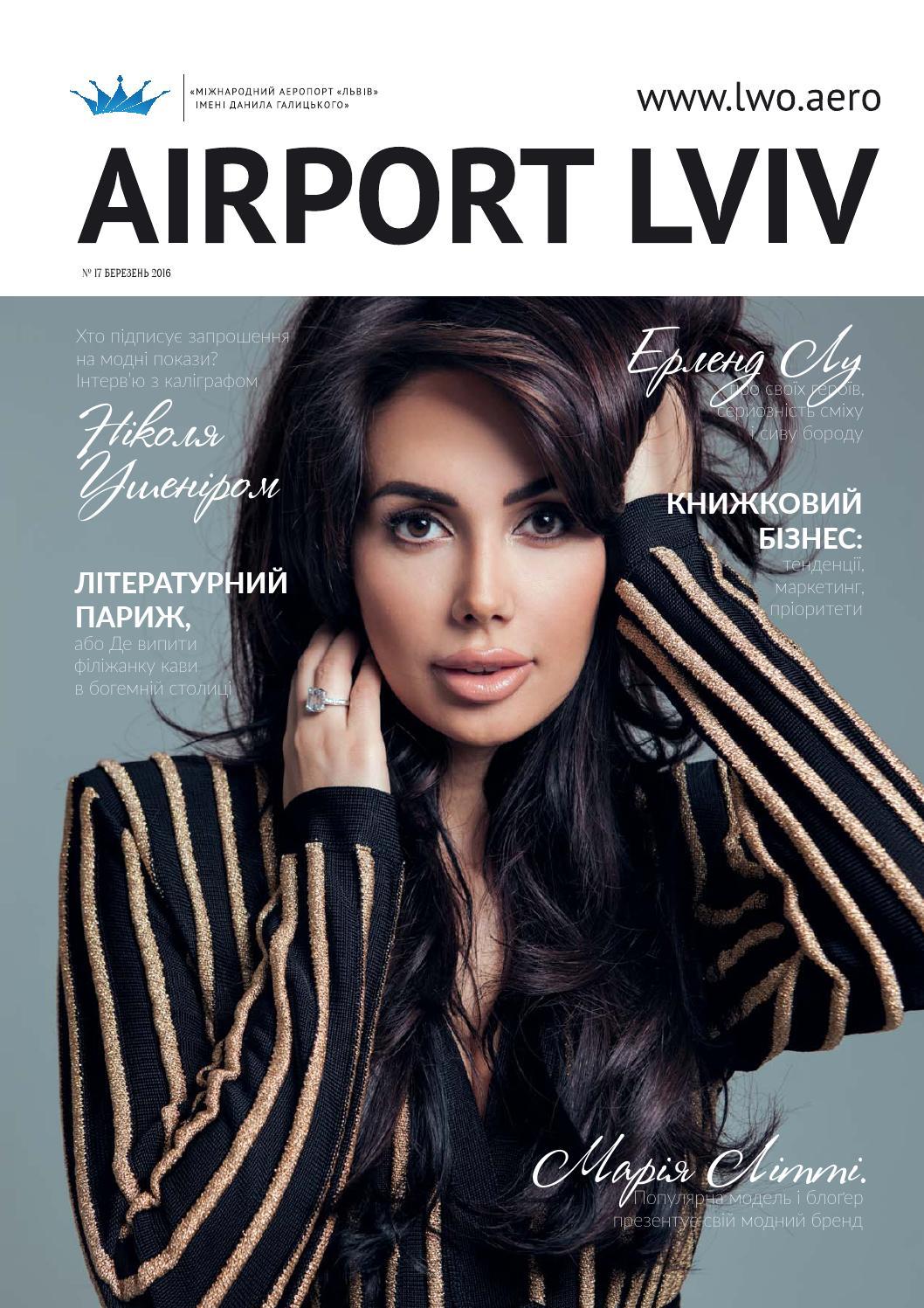 Airport lviv 03 16 by AIR MAGAZINE LVIV - issuu de7dae2b3c70e