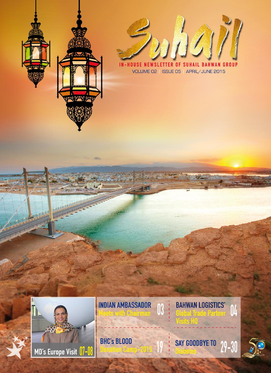 SUHAIL - V-02, Issue-05 (English) by Suhail Bahwan Group - issuu
