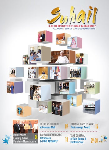 SUHAIL - V-02, Issue-06 (English) by Suhail Bahwan Group - issuu