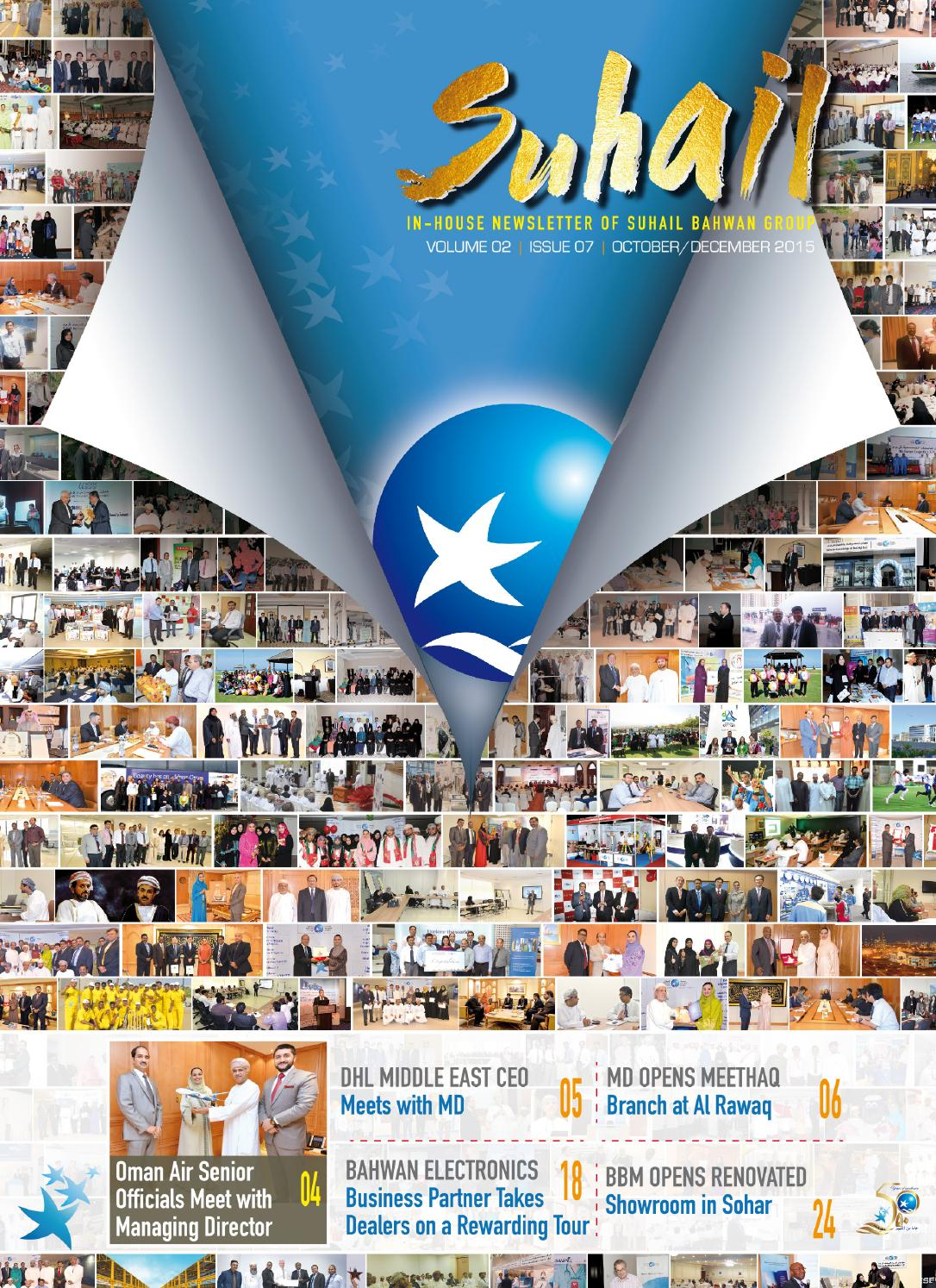 SUHAIL - V-02, Issue-07 (English) by Suhail Bahwan Group - issuu