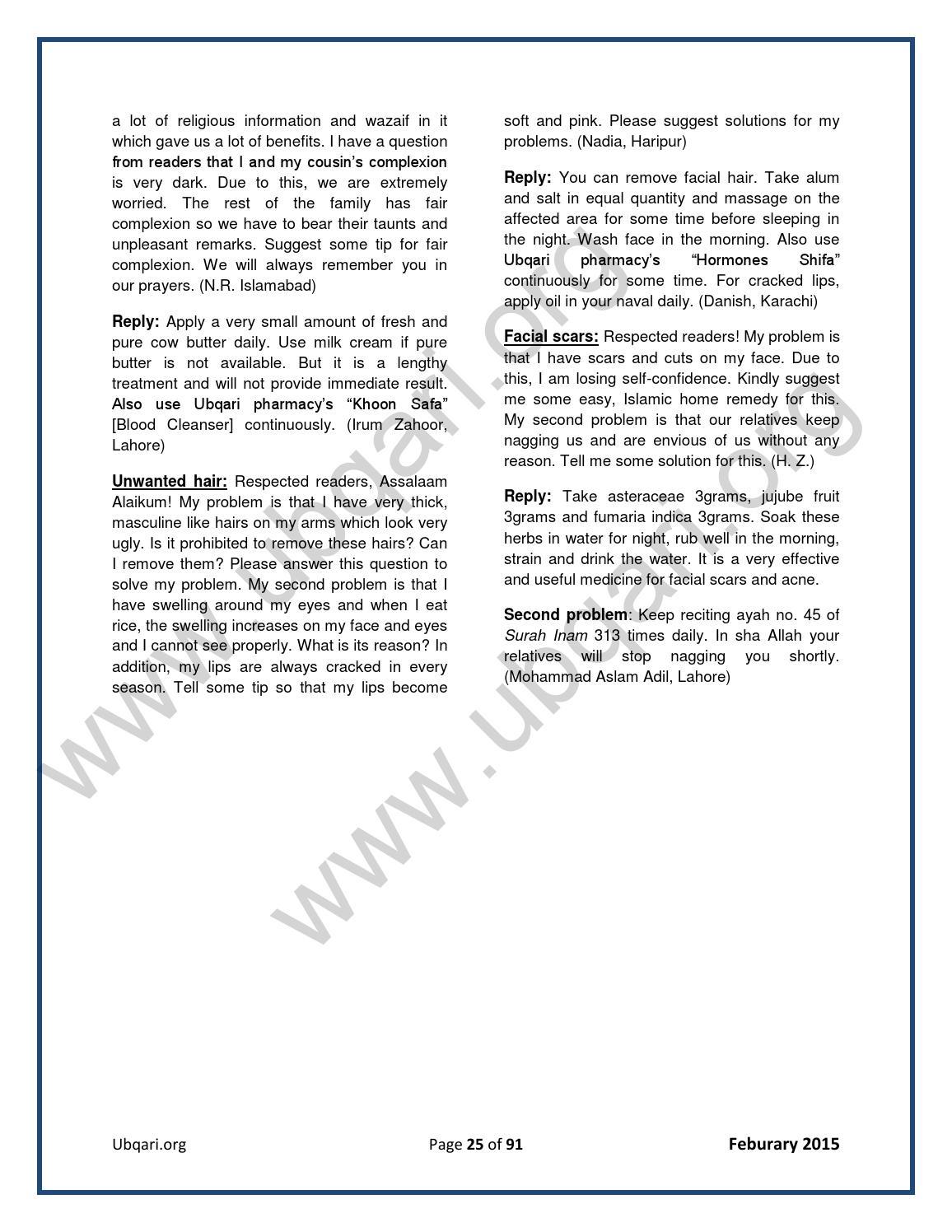 Ubqari English Magazine February 2015 by Ubqari - issuu