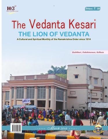 The Vedanta Kesari March 2016 issue by Sri Ramakrishna Math