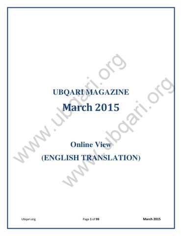 Ubqari English Magazine March 2015 by Ubqari - issuu